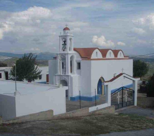Ιερά Μονή Αρταμίτη – Αγίου Ιωάννη