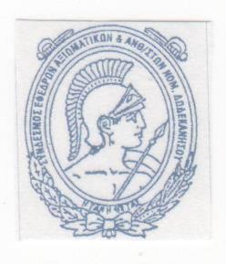 Κοπή Βασιλόπιτας απο τον Σύνδεσμο Εφέδρων Αξιωματικών
