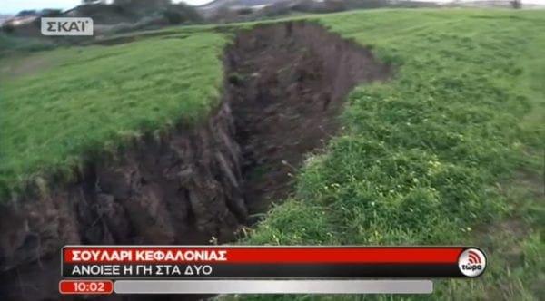 Άνοιξε η Γη στα δυο στην Κεφαλονιά από τον ισχυρό σεισμό