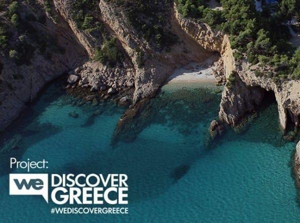 Μπες κι εσύ στην καμπάνια «We Discover Greece» και δείξε σε όλο τον κόσμο τη «δική σου Ελλάδα»!