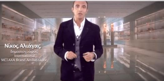 Ένα αλλιώτικο  βίντεο για τα γλυπτά του Παρθενώνα που πρέπει να γυρίσουν στην πατρίδα τους