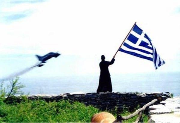 greekflag10