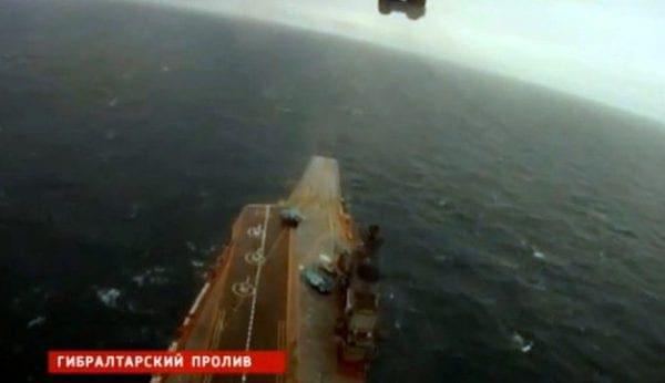 Το αεροπλανοφόρο Κουζνέτσοφ στη Μεσόγειο για τα χημικά της Συρίας- Φωτογραφίες