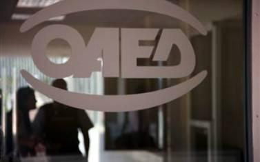 oaed 2_10