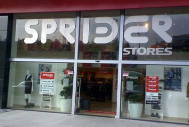 Χειροπέδες στον ιδιοκτήτη της Sprider Stores για χρέη