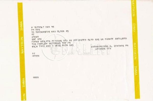 ΙΜΙΑ Ντοκουμέντο: Το σήμα του Α/ΓΕΝ προς τις μονάδες του Στόλου – Ώρα 2.04 31ης Ιανουαρίου