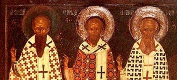 Εορτή των Τριών Ιεραρχών σήμερα