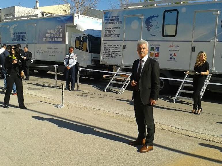 Έφθασαν οι κινητές ιατρικές μονάδες για τα νησιά του Νότιου Αιγαίου