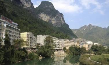 Ένα χωριό υπεραιωνόβιων στην Κίνα (εικόνες)