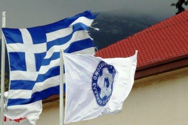 Αποσύρει την υποψηφιότητα για το Euro 2020 η ΕΠΟ – Το κόστος κρίνεται απαγορευτικό