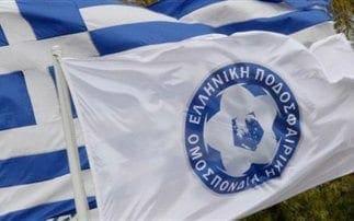 Οριστικά εκτός υποψηφιότητας για το Euro 2020 η Ελλάδα