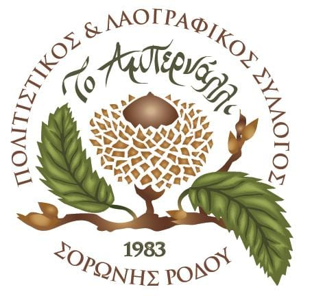 1ampernalli logo(1)