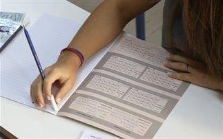 Από 10 έως 25 Φεβρουαρίου η δήλωση συμμετοχής των υποψηφίων για τις πανελλήνιες εξετάσεις