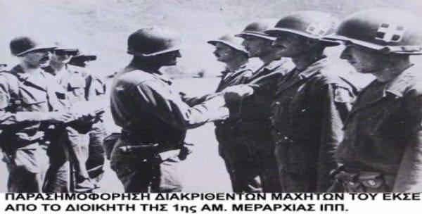 Η Απίστευτη μάχη της Κορέας – Ένας λόχος Ελλήνων εναντίον χιλιάδων Κινέζων!