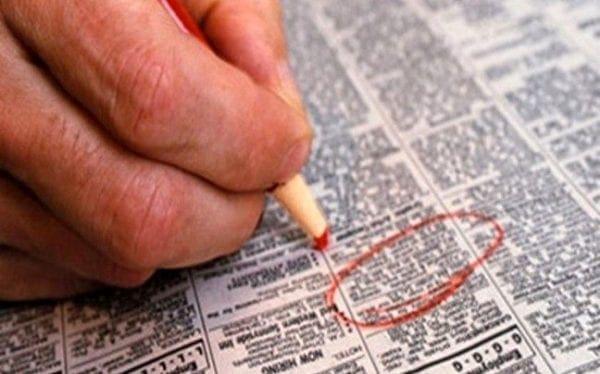 60 θέσεις εργασίας στο Δήμο Ρόδου
