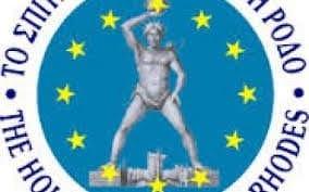 Τριήμερο για την Ευρώπη, την Επιχειρηματικότητα και την Καινοτομία, από το Σπίτι της Ευρώπης στη Ρόδο
