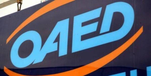 ΟΑΕΔ: Νέο πρόγραμμα πρόσληψης 10.000 ανέργων στον ιδιωτικό τομέα