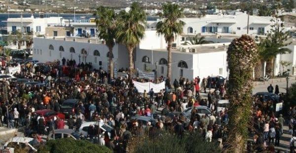Στην Πάρο το πρώτο μαζικό τοπικό δημοψήφισμα της Ελλάδας: 5.364 πολίτες είπαν «ναι» στην υγεία των νησιών