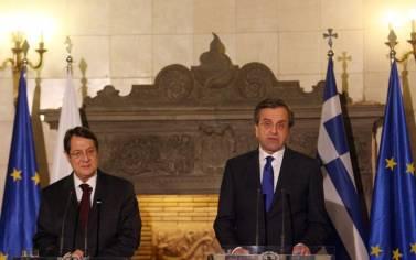 """""""Κοινότητα"""" αποκάλεσε ο πρωθυπουργός Α.Σαμαράς την Κυπριακή Δημοκρατία"""