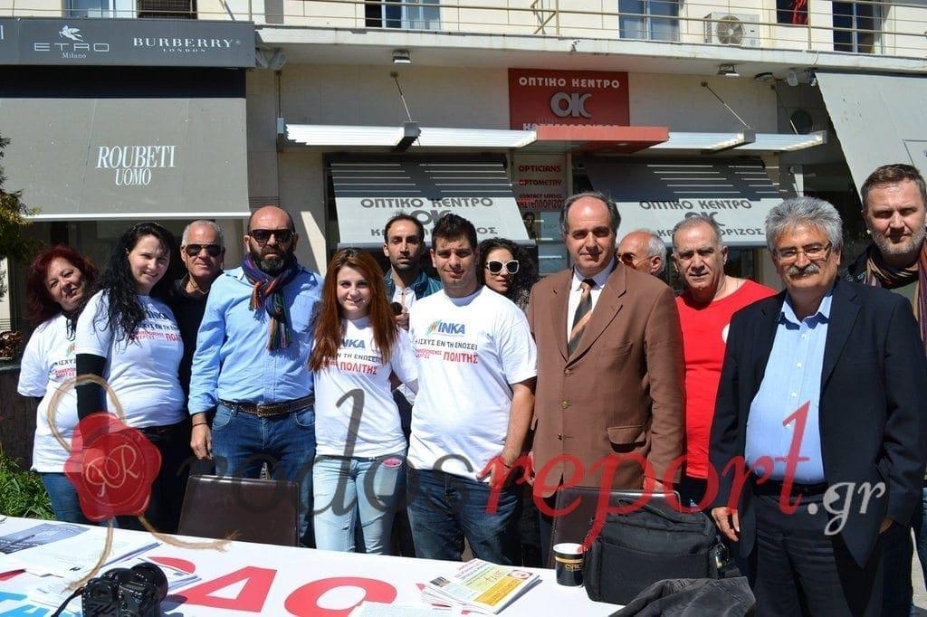 Ενημερωτική καμπάνια από το ΙΝΚΑ στην Πλατεία Κύπρου με αφορμή την Παγκόσμια Ημέρα Καταναλωτή