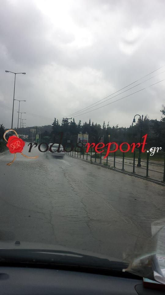 Προσοχή !  Πλημμυρισμένοι δρόμοι απο Αρχάγγελο έως Ρόδο (φωτογραφίες)