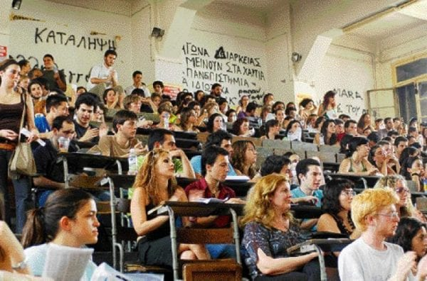 Ελεύθερες μετεγγραφές για φοιτητές ειδικών κατηγοριών