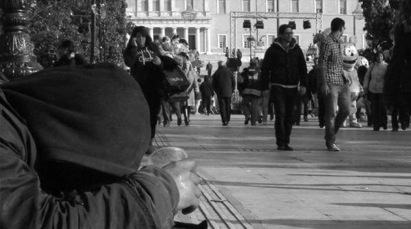 Ελλάδα: Επίσημα η πιο φτωχή χώρα της Ευρώπης