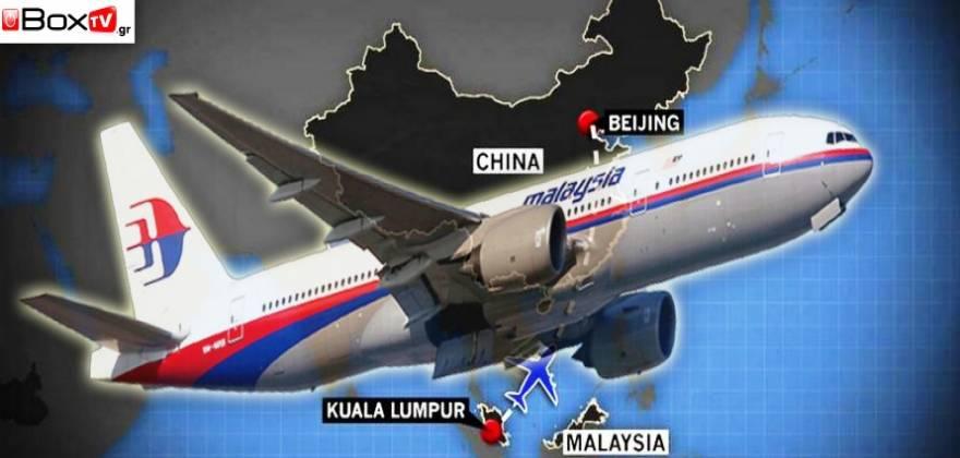 Malaisia Boeing 777_18