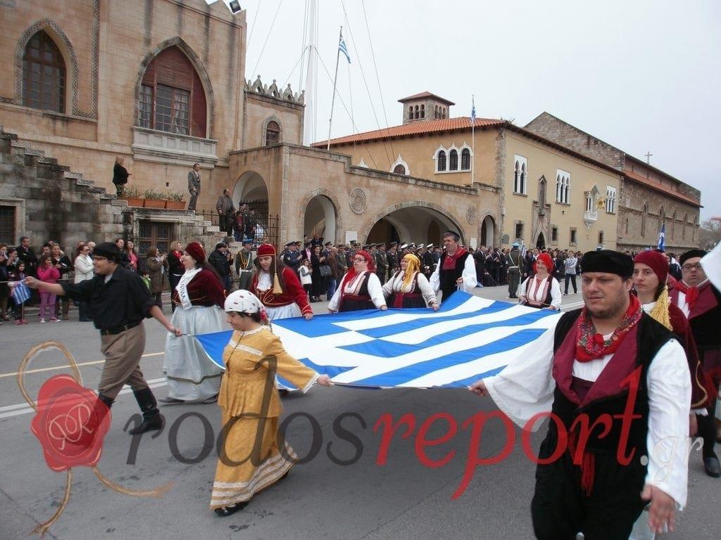 Μια εκπληκτική λήψη της παρέλασης στη Ρόδο από ψηλά! ΒΙΝΤΕΟ