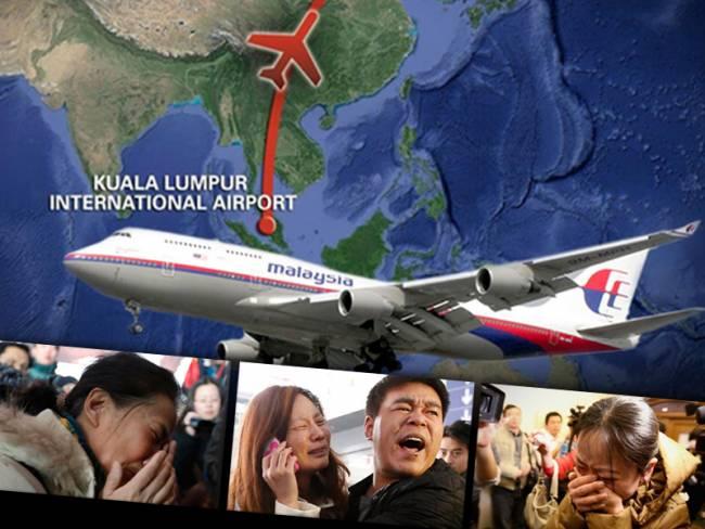 Θρίλερ με το αγνοούμενο αεροσκάφος της Malaysian Airlines