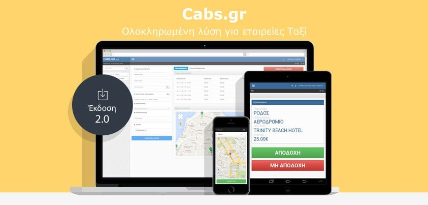 cabs2