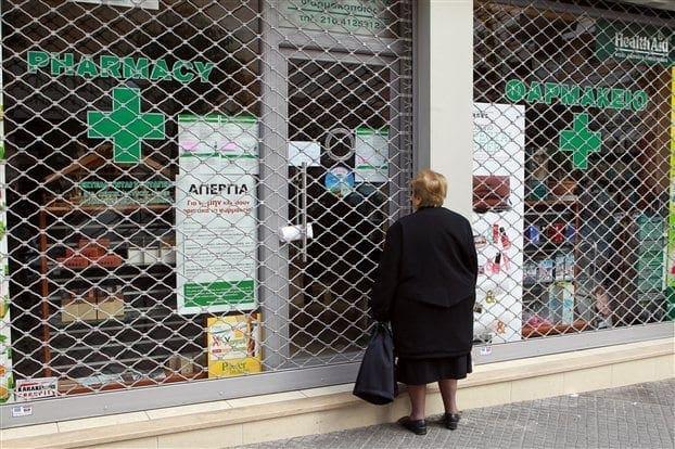 Οι φαρμακοποιοί της Ρόδου δεν συμμετέχουν στην απεργία του Πανελλήνιου Φαρμακευτικού Συλλόγου