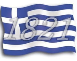 greek_flag_new1
