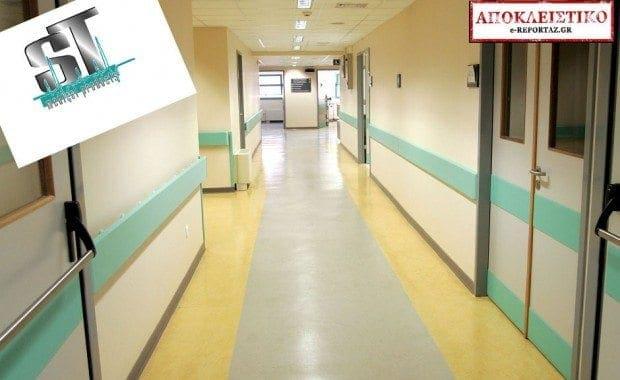 Χειροπέδες σε γνωστό προμηθευτή των νοσοκομείων Ρόδου και Κω