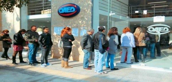 Νέο πρόγραμμα του ΟΑΕΔ για εργασία σε 10.000 ανέργους