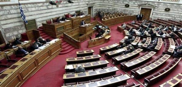 """Να χαιρόμαστε τη Βουλή μας: """"Έλα, φωνάξτε τον μαλ@κ@""""(βίντεο)"""