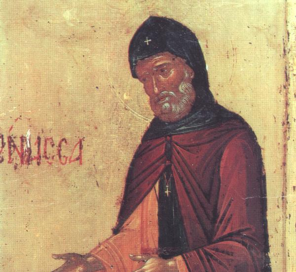 xristodoulos