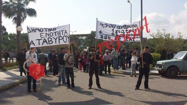 Δυναμική η διαμαρτυρία των κατοίκων Δ.Ε. Ατταβύρου στο Νοσοκομείο! Φώτο & Βίντεο