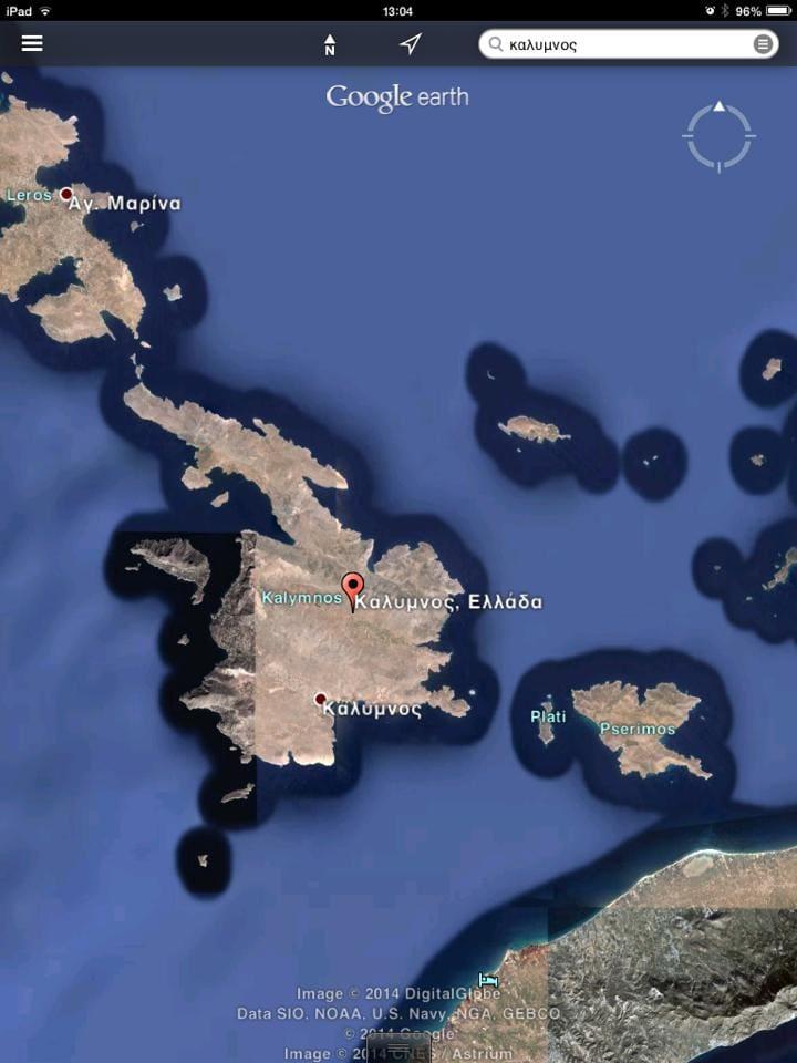 Μόνο το Google Earth θυμάται οτι η Κάλυμνος ανήκει στην Ελλάδα…