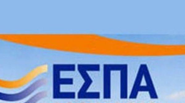 Τι αναφέρει η Περιφέρεια σχετικά με την χορήγηση παρατάσεων σε υλοποιούμενα έργα του ΕΣΠΑ