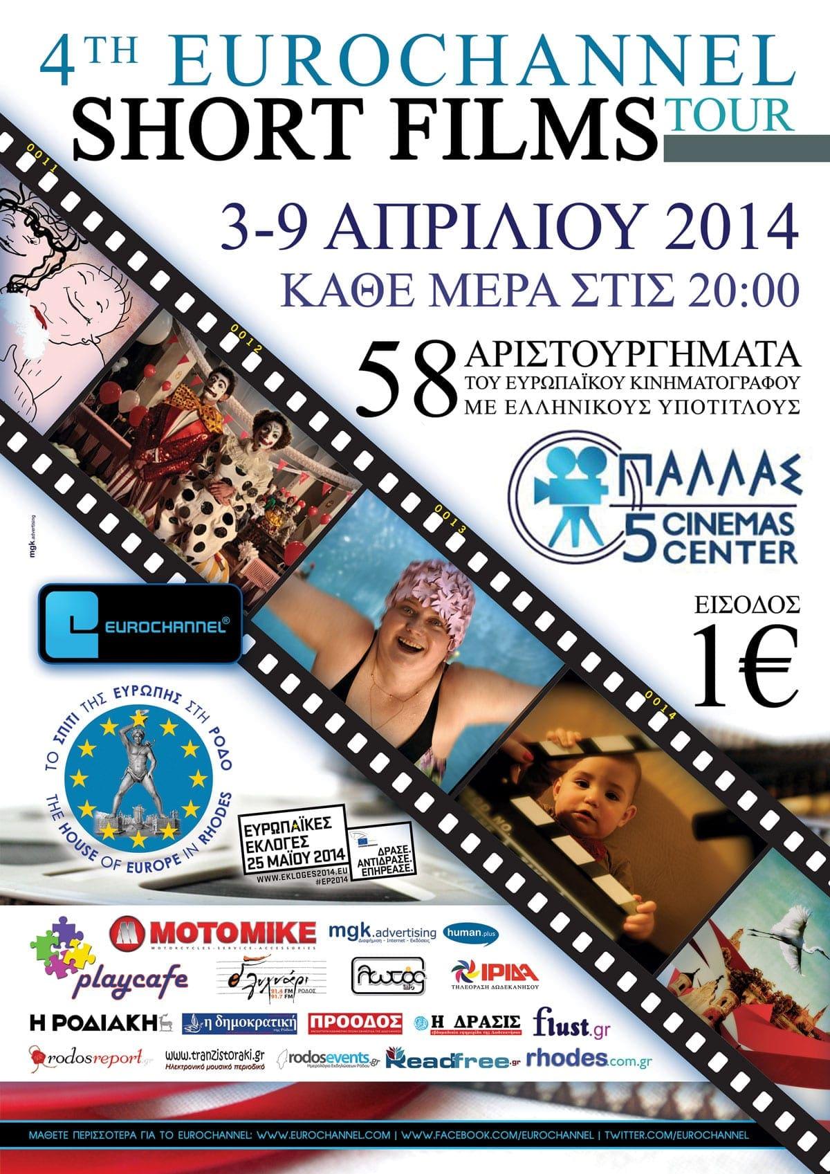 eurochannel201404_poster
