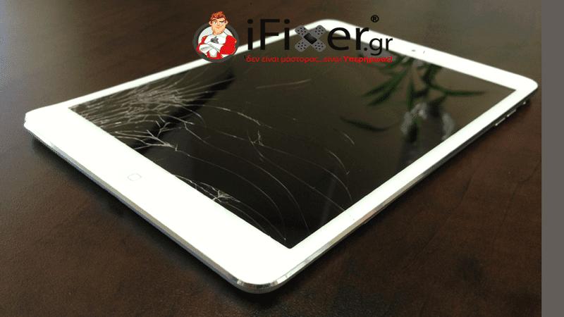iPad5-new
