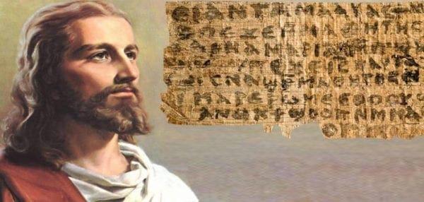 """O πάπυρος για τη """"σύζυγο του Ιησού"""" είναι αυθεντικός σύμφωνα με επιστήμονες"""
