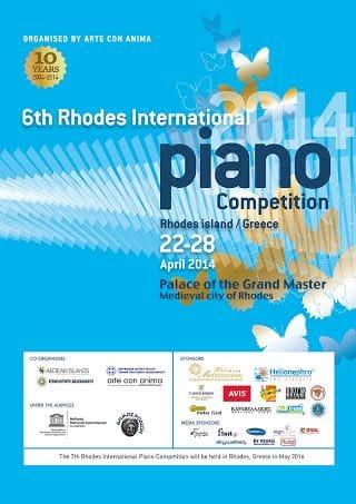 6ος Διεθνής Διαγωνισμός Πιάνου στο νησί της Ρόδου