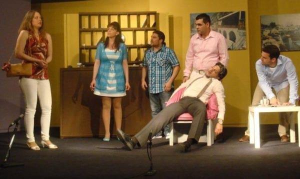 """θεατρική παράσταση """"Mικροί Φαρισαίοι"""""""