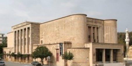 Συγκέντρωση υπογραφών για το Εθνικό Θέατρο και το Πρασονήσι