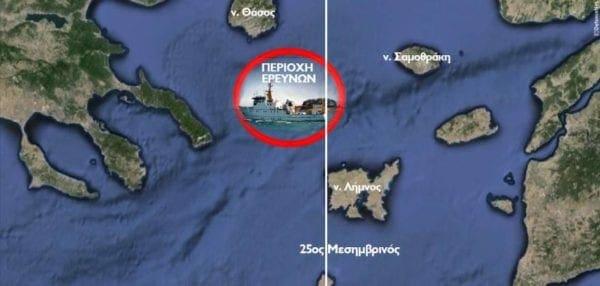 Kρίση προ των πυλών: Οι Τούρκοι εξήγγειλαν έρευνες νότια της Θάσου!