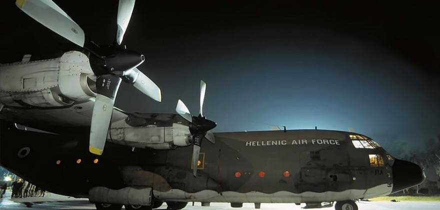 aerodiakomidh c-130