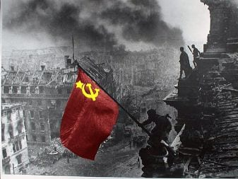 69 Χρόνια από την Μεγάλη Αντιφασιστική Νίκη των Λαών