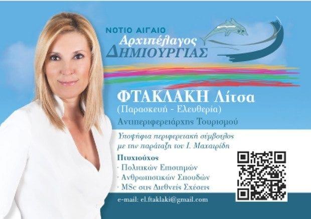 ftaklaki@bcards@new.ai_